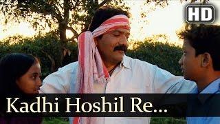 Kadhi Hoshil - Songs of Parivar - Maithili Javkar - Prashant Bhelande - Teja Devkar