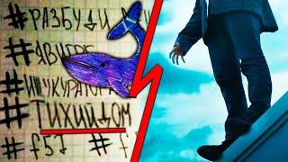 los 50 retos de el juego de la ballena azul el perturbador camino a la tragedia ¿que es el reto?