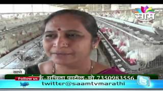 Suchita Patil's layer farming success story