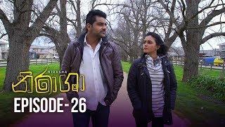 Nirasha | Episode 26 | සතියේ දිනවල රාත්රී 8.30 ට - (2019-01-08) | ITN Thumbnail