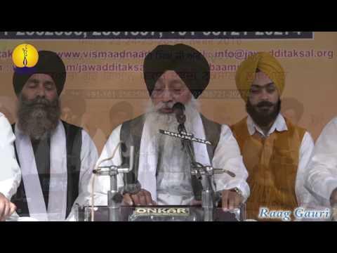 25th AGSS 2016: Raag Gauri Bhai Manjit Singh Ji Hajoori Ragi Shri Darbar Sahib
