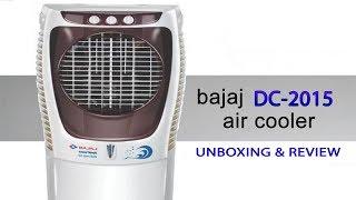Bajaj DC-2015 icon air cooler-unboxing & Review!