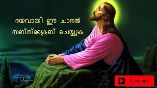 Kerala Christian Song - Athiravile Thiru Sannidhi
