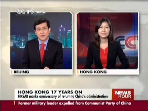 HKSAR marks anniversary of return to China's administration