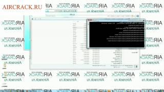 Программа взлома пароля wi fi