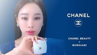샤넬화장품 입문자: 스킨케어+쿠션 제품 설명 (feat…