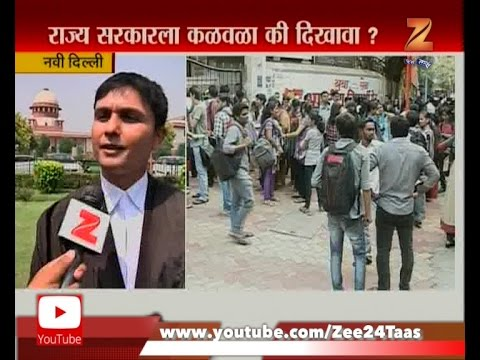 New Delhi | SC | Cancelled Maharashtra Govt  Reservation For Medical Students