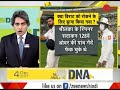 DNA: Watch Daily News And Analysis With Sudhir Chaudhary mp4,hd,3gp,mp3 free download DNA: Watch Daily News And Analysis With Sudhir Chaudhary