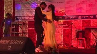 Download Mohabbat Barsa Dena Dance Performance - Bornohin Production
