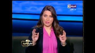 بالفيديو.. مذيعة «الحياة» لـ«إسلام جاويش» بعد عدم حضوره في موعده: «بناقص»