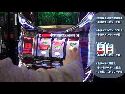 【ディスクアップ】養分ディスクアッパー まっかちんの戦い♯3【パチスロ、スロット実戦記】