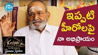 Opinion On Present Generation Heroes - K Viswanath || Koffee With Yamuna Kishore