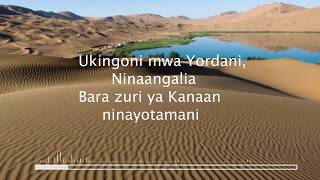 UKINGONI MWA YORDANI - NYIMBO ZA KRISTO - LYRICS VIDEO SUBSCRIBE