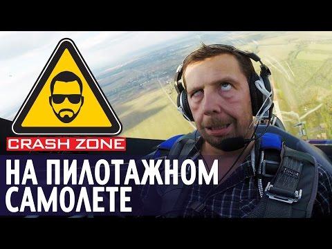 """АГЕНТСТВО ПОЛЕТОВ """"В НЕБО""""из YouTube · Длительность: 49 с"""
