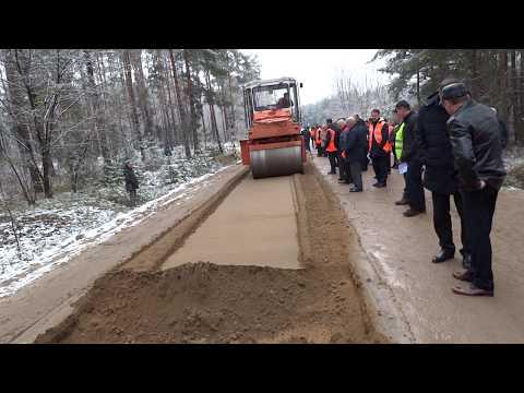 Технология восстановления дорог и стабилизации грунта.Часть 2