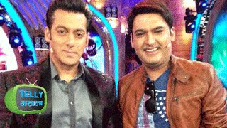 Kapil Sharma Wins Over Salman Khan