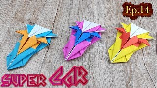 DIY Toy Paper Car | How To Make A Racing Paper Super Car Tutorials | Easy Origami Craft Kids Ep.14