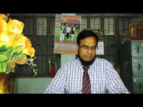 Microsoft Innovative Educator Expert (MIE) Video