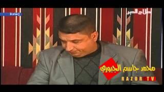 عتابة مروان السبعاوي ~...