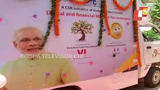 Mp Aparajita Sarangi Flags Off Digital \u0026 Financial Literacy Program 'Jadu Gini Ka'