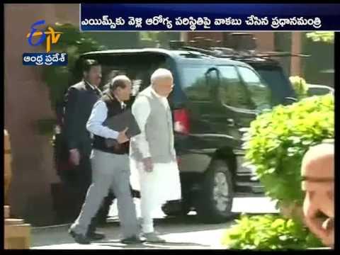 Narendra Modi Visits Sushma Swaraj At AIIMS