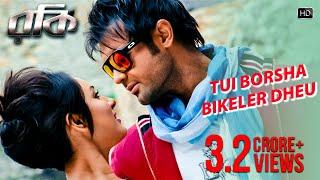 Tui Borsha Bikeler Dheu | Rocky | Mimoh | Puja Bose | Shaan | Palak Muchhal | Jeet Gannguli