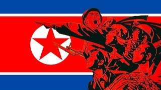 무장으로 받들자 우리의 최고사령! Let Us Support Our Supreme Commander With Arms!