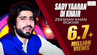 Sady Yaaran Di Khair (Official Video) Zeeshan Khan Rokhr Latest Saraiki & Punjabi Songs 2019 Out Now