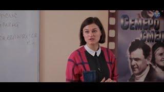 "Дарья Гладышева - мастер-класс - ""Разработка и презентация проектов, краудфандинг, превизуализация"""