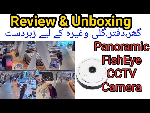 panoramic-fish-eye-cctv-camera-review-&-unboxing