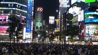Shibuya, Tokyo 渋谷区:  / Nick In Japan' 2003 (Movie 3)