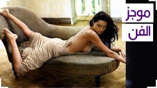 ممثلة مصرية تظهر عارية، نادين الراسي تخرج عن صمتها وشيرين عبد الوهاب وفضل شاكر أفضل ديو