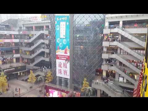 Explore Wuhan