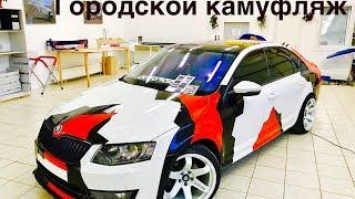 видео Где заказать поклейку антигравийной пленки в Москве