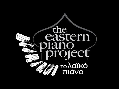 The Eastern Piano Project | Improvization in D Saba mode | Nikos Ordoulidis