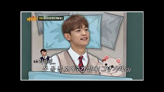 What did TVXQ's Changmin say to SHINee's Minho that he'll never forget?