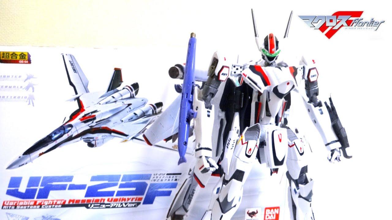 Macross FrontierBandai DX Chogokin VF F Alto Custom Wotafas - Custom graphic for alto