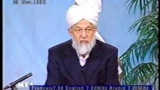 Tarjumatul Quran - Surahs al-Tahrim [The Prohibition]: 9 - al-Mulk [The Sovereignty]: 6