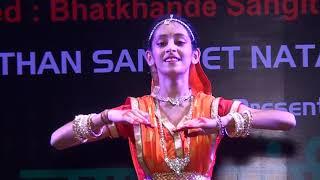 khattak dance performance - Jaipur Sangeet Mahavidyalaya