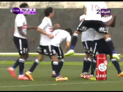 نتيجة واهداف مباراة الزمالك و يونيون دوالا الكاميرونى