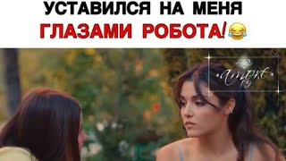 Постучись в мою дверь 9 серия / субтитры / Серкан / Эда