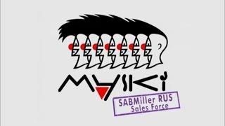"SABMiller а-ля ""Маски Шоу"" / съёмка корпоративных видео-роликов ART-PANORAMA.RU"