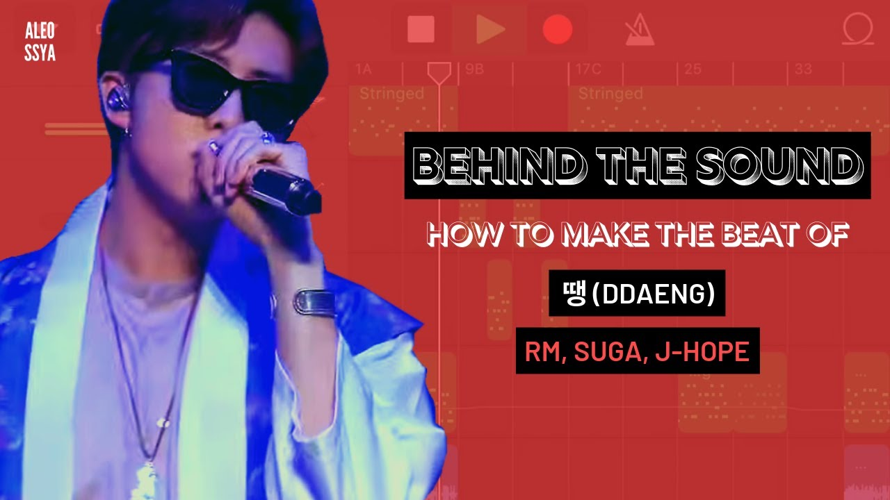 HOW TO MAKE THE BEAT OF 땡/DDAENG (RM, SUGA, J-HOPE)? - Behind The Sound