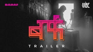 TheVibe Collabs | BARAF Trailer