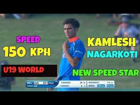Fastest Indian Bowler Ever  New U19 Speedstar Nagarkoti Bowling 150 KPH  U19 World Cup 2018