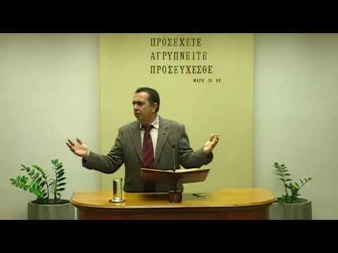 14.02.2018 - Πράξεις Κεφ 18 - Τάσος Ορφανουδάκης