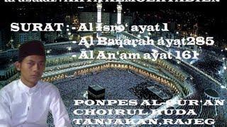 qori tanjakan rajeg tangerang al ustadz ahya al moehtadien