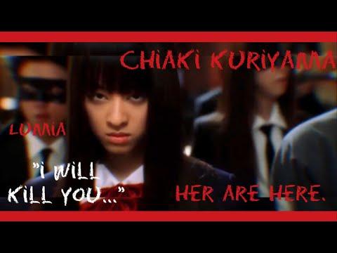 LUMIA ルミア 復讐 #47 Chiaki Kuriyama