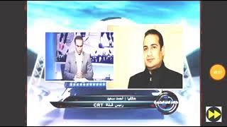 ينهاار فضايح:مرتضى منصور لاحمد سعيد :امشى يا كسمك