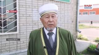 видео Мусульманский мир встречает новый 1438 год по Хиджре
